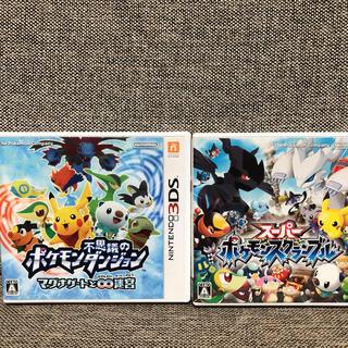 ニンテンドー3DS - 3DS ポケモン 不思議のダンジョンマグナゲート ポケモンスクランブル