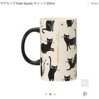 Starbucks Coffee - ケイトスペード スターバックス マグカップ