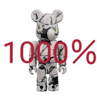 メディコムトイ(MEDICOM TOY)の「レア 神品」ベアブリック フラワーボンバー 1000%(キャラクターグッズ)
