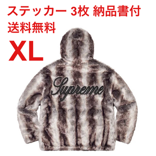 Supreme - Supreme Faux Fur ReversibleHooded Jacket