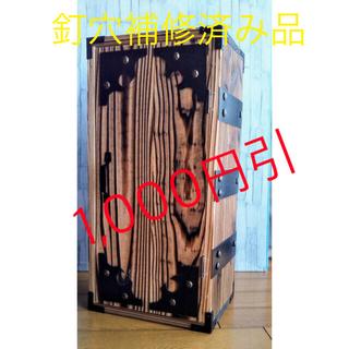 鬼滅の刃背負い箱風 木箱 (S軽量)