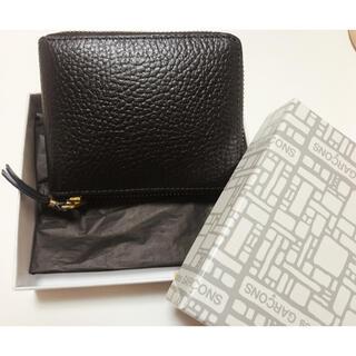 コムデギャルソン(COMME des GARCONS)のコムデギャルソン 二つ折り財布 インサイドカラーウォレット (財布)