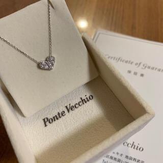 PonteVecchio - 🌸 美品 正規品 ポンテヴェキオ ダイヤ ハートネックレス K18 WG