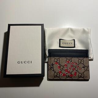 Gucci - GUCCI カードケース 蛇