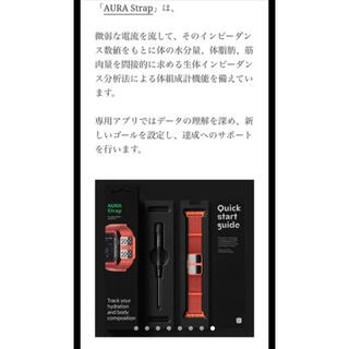 AURA Strap for Apple watch 42/44mm用対設計機能(その他)