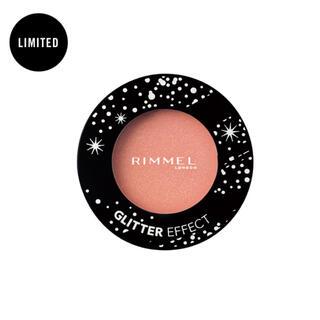 リンメル(RIMMEL)のリンメル グリッターエフェクト N 103(フェイスカラー)