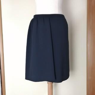 ヌメロヴェントゥーノ(N°21)のヌメロベントゥーノ ウールスカート(ひざ丈スカート)