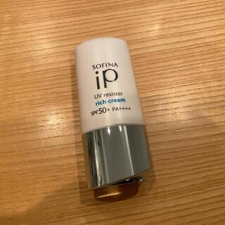 SOFINA - ソフィーナiP UVレジスト リッチクリーム  SPF50+ PA++++