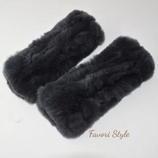 フォクシー(FOXEY)の高品質✨レッキスラビットファー アームカバー 手袋 ダークグレー(手袋)