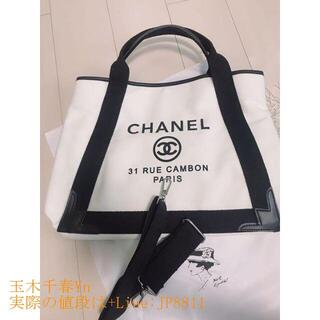 Cartier - 未使用保管品/CHANEL シャネル ノベルティ トートバッグ