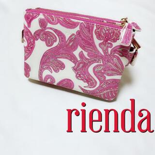 rienda - 新品未使用♪リエンダ 激レア ペイズリー3連ポーチ♡レディー ダチュラ