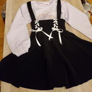 one spo - 美品ワンスポonespoスカート