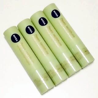 ニベア(ニベア)のニベア ディープモイスチャー リップクリーム オリーブ&レモンの香り 4本セット(リップケア/リップクリーム)