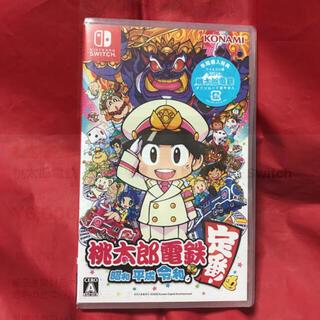 Nintendo Switch - 桃太郎電鉄 任天堂スイッチ