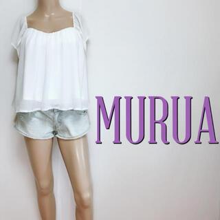 MURUA - 試着のみ♪ムルーア シフォンレイヤードブラウス♡マーキュリーデュオ ザラ