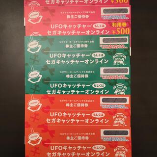セガ(SEGA)のちゃー様用 セガサミー株主優待券 500円6枚セット(その他)
