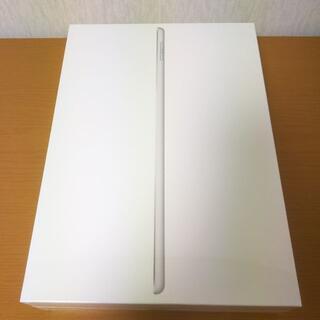 アップル(Apple)の[新品送料込] iPad 第8世代 128GB 10.2インチ シルバー(タブレット)
