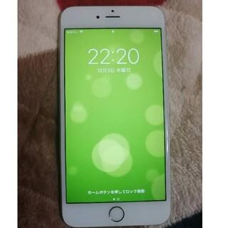 iPhone - iPhone 6s Plus Silver 16GB au