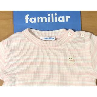 familiar - familiar 80cm薄手セーター うさぎ編み込み