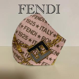 フェンディ(FENDI)のインナーマスク FENDI   ヴィンテージピンク(その他)