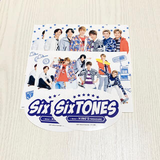 Johnny's - SixTONES サマステ キントレ ステッカー シール ストーンズ