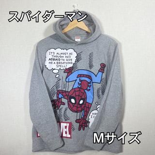 マーベル(MARVEL)のスパイダーマン マーベル メンズパーカー グレー Mサイズ アメコミ デフォルメ(パーカー)