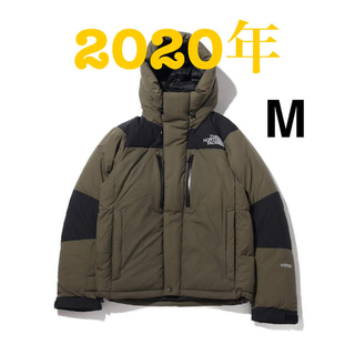 THE NORTH FACE - THE NORTH FACE BALTRO LIGHT JK ニュートープ