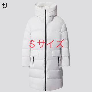 Jil Sander - ユニクロ+Jライトダウンボリュームロングフーデッドコート ホワイト S 新品