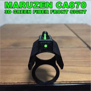 送料込み マルゼン CA870 集光 ファイバー フロント サイト 3D 限定(その他)