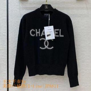 CHANEL - CHANEL シャネル カシミア プルオーバー セーター38