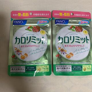 FANCL - カロリミット 30×2