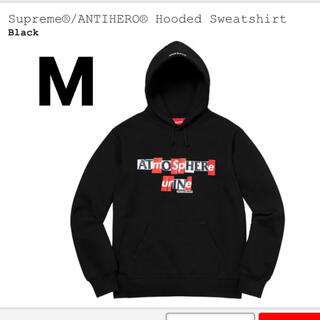 Supreme - Supreme®/ANTIHERO® Hooded Sweatshirt
