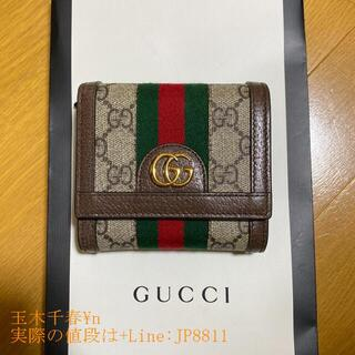 COACH - GUCCI 財布