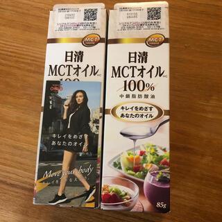 ニッシンショクヒン(日清食品)の日清 MTCオイル 85g 2本(調味料)