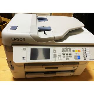 エプソン(EPSON)のプリンター(OA機器)