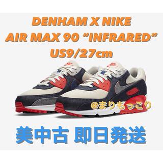 ナイキ(NIKE)のDENHAM  NIKE AIR MAX 90 デンハム エアマックス90(スニーカー)