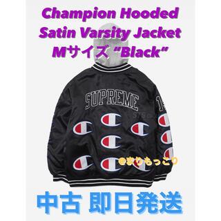 Supreme - Supreme Champion Satin Varsity Jacket