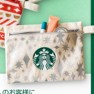 スターバックスコーヒー(Starbucks Coffee)の新品未使用スターバックスポーチ(ポーチ)