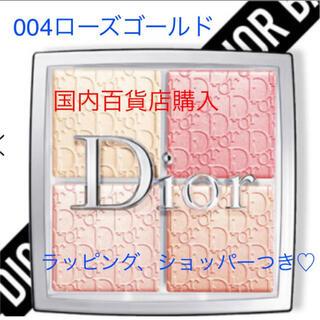 Dior - ディオールバックステージフェイスグロウパレット004ローズゴールド新品未使用新色