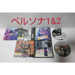 PlayStation - ≪名作PS≫女神異聞録ペルソナ