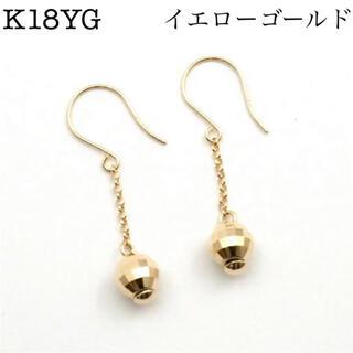 新品 K18 イエローゴールド 18金ピアス 刻印あり上質 日本製  ペア