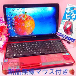 東芝 - 可愛いお嬢様i5赤❤️DVD作成/カメラ/HDMI/Win10❤️年賀状ソフト