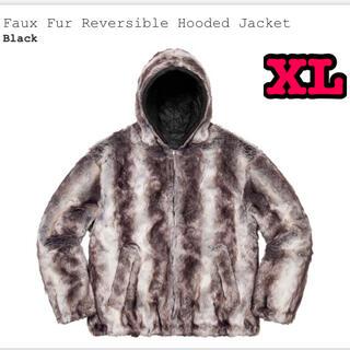 Supreme - Supreme Faux Fur Hooded Jacket Black XL
