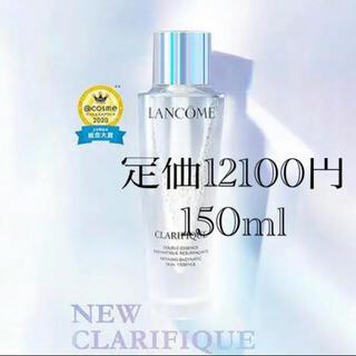 LANCOME - 【新品未開封】LANCOME クラリフィック デュアルエッセンスローション