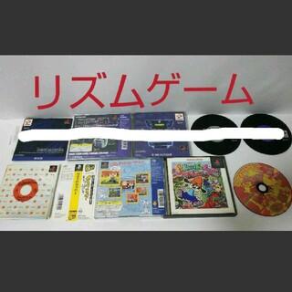 プレイステーション(PlayStation)の≪帯付・PSソフト≫パラッパラッパー(家庭用ゲームソフト)