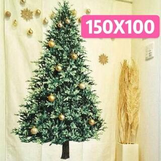 クリスマスツリー タペストリー モミの木 壁掛け 布 インテリア シンボル