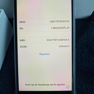 iPhone - iPhone se 2  64GB 白 新品SIMフリー