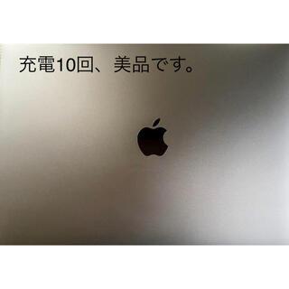 Apple - [極美品]2019Apple MacBook Pro13 Corei5 256G