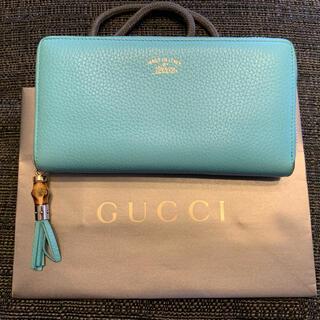 Gucci - gucci グッチ 長財布 ターコイズ ティファニーブルー
