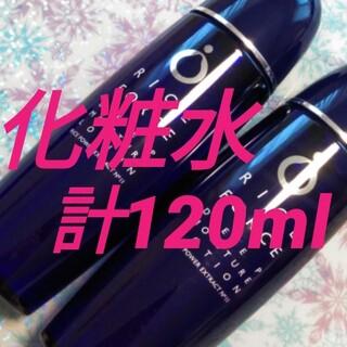 ライスフォース - ライスフォース 化粧水 ハーフサイズ 2本